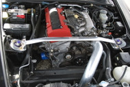 Carbing Front Strut Bar Type 1 - Honda S2000