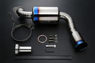 Tomei Full Titanium Muffler for Mazda Miata MX5 NC '06-'15