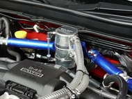 Cusco Oil Catch Tank - Scion FR-S (BRZ, FT86) 12+