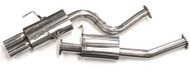 ISR Performance MBSE Type-E Exhaust System - Nissan 240sx 95-98