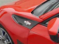 Cusco Carbon Fiber Fender Garnish for Scion FR-S & Subaru BRZ