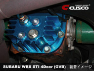 Cusco Increased Capacity Diff Cover for Subaru Impreza R180 Diff