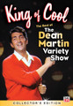 Dean Martin - King Of Cool: The Best Of The Dean Martin Variety Show: Collector's Edition (6DV)