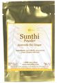 Sunthi- Powder Ayurvedic Dry Ginger