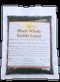 Black Kulthi Lentils