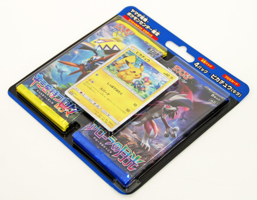 Pokemon Card Game Sun & Moon Special Set Pikachu