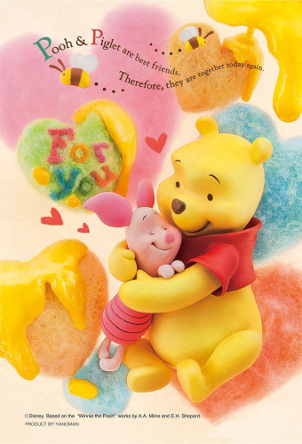 Yanoman Prism Art Jigsaw Petit Puzzle 97-156 Disney Winnie the Pooh (70 Pieces)
