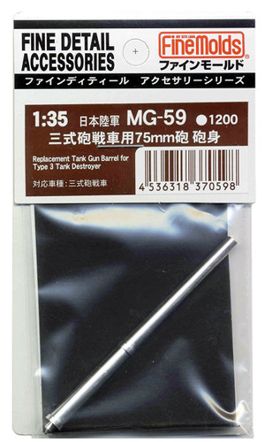 Fine Molds MG59 Replacement Tank Fun Barrel fro Type 3 Tank Destroyer 1/35 scale
