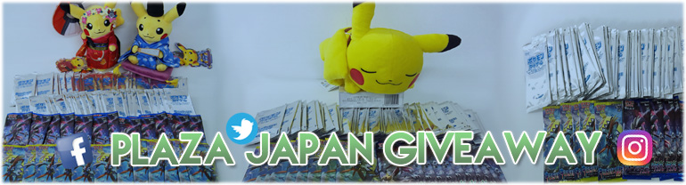 Pokemon Card Giveaway Plaza Japan