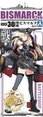 Aoshima 50927 Kantai Collection 30 Battle Ship Bismarck Drei 1/700 scale kit