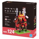 Kawada NBH-124 nanoblock Samurai