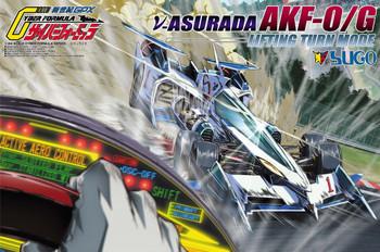 Aoshima 40256 Cyber Formula v-Asurada AKF-0/G Lifting Turn Mode 1/24 scale kit