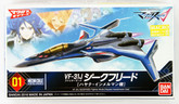 Bandai 063100 Macross VF-31J Siegfried Fighter Mode Hayate Immelmann Non Scale Kit