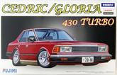 Fujimi ID-50 Nissan Cedric/ Gloria 430 Turbo Convertible 1/24 scale kit
