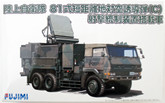 Fujimi 72M-11 JGSDF Type 81 Surface-to-Air Missile Fire Control System 1/72
