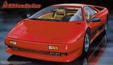 Fujimi RS-21 Lamborghini Diablo 1/24 Scale Kit