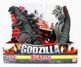"""Bandai Monster King Series """"Godzilla 2016"""" Shin Godzilla Figure"""