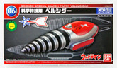 Bandai 076094 Ultraman Science Special Search Party VALLUCIDAR non scale kit