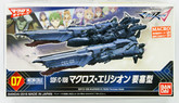 Bandai 090700 Macross Delta SDF/C-108 Macross Elysion Fortress non scale kit