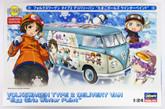 Hasegawa SP352 Volkswagen Type2 Delivery Van Egg Plane Girls Winter Paint 1/24 scale kit