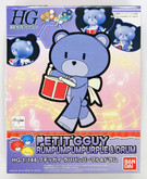 Bandai HG PETIT'GGUY 09 PETIT'GGUY RAPAPAN PURPLE & DRUM 1/144 scale kit