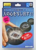Tenyo Japan 116692(E) WATER CRYSTAL (Magic Trick)