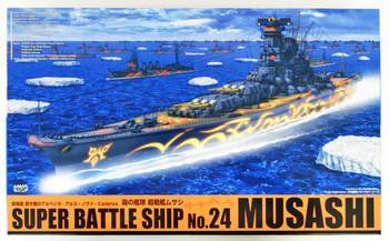 Aoshima 51245 ARPEGGIO OF BLUE STEEL Series #24 Heavy Battle Ship Musashi 1/700 scale kit