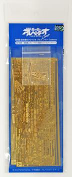 Aoshima 51931 ARPEGGIO OF BLUE STEEL Detail Up Parts for Battle Ship Musashi / Yamato 1/700
