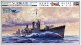 Hasegawa 40063 IJN Destroyer Type Koh Yukikaze Completion 1940 1/350 scale kit