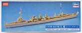 "Hasegawa 30038 IJN Light Cruiser Tenryu ""Super Detail"" 1/700 scale kit"