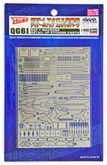 Hasegawa QG61 721616 Detail Up Photo Etched Parts for SDF-1 Macross 1/4000 scale