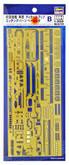 Hasegawa QG64 72164 Detail Up Etched Parts Basic B IJN Junyo 1/350 scale