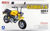 Aoshima Naked Bike 25 Honda Gorilla Custom Takegawa Ver.2 1/12 scale kit