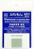 Hasegawa TL-105 Whetstone for Sharpening Cutlery (Medium #1000 Granularity)