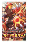 Pokemon Card XY Gaia Volcano Booster Pack Sealed Box (In-stock) Japanese
