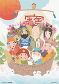 Beverly Jigsaw Puzzle 108-805 Japanese Art Seven Lucky Gods (108 Pieces)