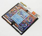 Pokemon Card Game Sun & Moon Special Set Primarina (Ashirenu)