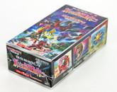 Pokemon Card Game SM2+ Sun & Moon Enhanced Booster Pack Facing a New Trial