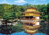 Epoch Jigsaw Puzzle 54-001 Temple of the Golden Pavilion Kinkakuj Kyoto Japan (2000 S-Pieces)