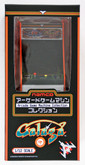 FREEing Namco Arcade Game Machine Collection Galaga 1/12 Scale Figure