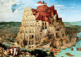 Epoch Jigsaw Puzzle 54-004 World Art Tower of Babel (2000 S-Pieces)