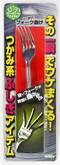 Tenyo Japan 116180 Fork Bending (Magic Trick)