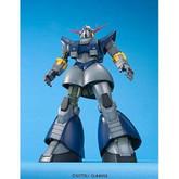 Bandai MG 256515 GUNDAM MSN-02 PERFECT ZEONG 1/100 scale kit