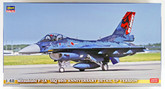 "Hasegawa SP357 Mitsubishi F-2A ""3SQ 60th Anniversary Detail Up Ver."" 1/48 scale kit"