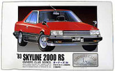Arii Owners Club 1/24 11 1983 Skyline 2000 RS 1/24 Scale Kit (Microace)