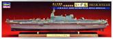 Hasegawa CH121 JMSDF DDH Izumo Full Hull Special 1/700 scale kit