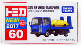 Tomy Tomica 60 Isuzu Elf Vehicle Transporter 879466