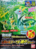 Bandai Pokemon Plamo 16 Serperior (Jalorda) Evolution Set (Plastic Model Kit)