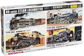 Arii 715024 HO Gauge Steam Locomotive Type D52 1/80 Scale Kit (Microace)