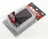 Tokyo Marui No.197 Charger for 8.4V 1300mAh Ni-MH Battery (Genuine Parts)